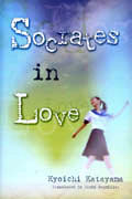 SOCRATES IN LOVE SC NOVEL