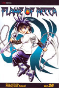 FLAME OF RECCA TP VOL 26