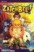 ZATCH BELL GN VOL 17