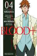 BLOOD PLUS NOVEL VOL 04 NANKURUNAISA