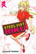 STEEL FIST RIKU VOL 03