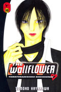 WALLFLOWER GN VOL 18 (MR)