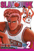 SLAM DUNK GN VOL 02