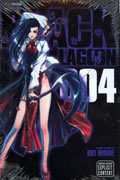 BLACK LAGOON GN VOL 04 (MR)