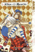 ALICE IN THE COUNTRY OF HEARTS VOL 1 GN