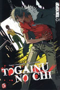 TOGAINU NO CHI VOL 5 (OF 5) GN (MR)