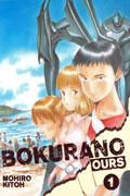 BOKURANO OURS VOL 1 GN