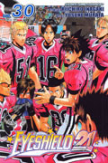 EYESHIELD 21 GN VOL 30