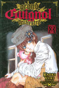 GRAND GUIGNOL ORCHESTRA TP VOL 02