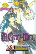D GRAY MAN GN VOL 20 (MR)