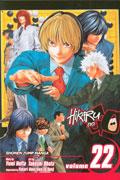 HIKARU NO GO GN VOL 22