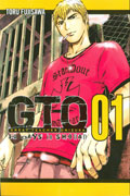 GTO 14 DAYS IN SHONAN GN VOL 01