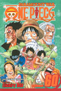 ONE PIECE GN VOL 60