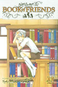 NATSUMES BOOK OF FRIENDS GN VOL 11