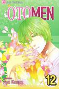 OTOMEN GN VOL 12