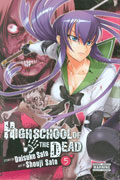 HIGH SCHOOL OF DEAD GN VOL 05 (MR)