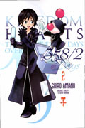 KINGDOM HEARTS 358 / 2 DAYS GN VOL 02