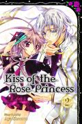 KISS OF THE ROSE PRINCESS GN VOL 02