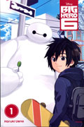 BIG HERO 6 MANGA GN VOL 01