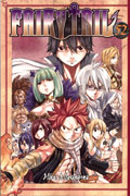 FAIRY TAIL GN VOL 52