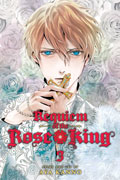 REQUIEM OF THE ROSE KING GN VOL 03