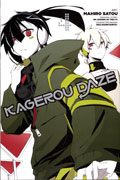 KAGEROU DAZE GN VOL 04