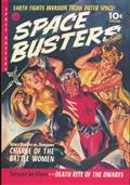 PRE CODE CLASSICS SPACE BUSTERS SPACE PATROL SLIPCASE