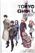 TOKYO GHOUL VOID SC NOVEL