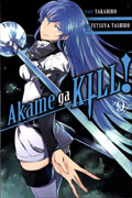 AKAME GA KILL GN VOL 09