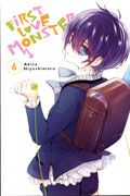 FIRST LOVE MONSTER GN VOL 06
