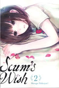 SCUMS WISH GN VOL 02