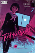 TOHYO GAME GN VOL 02 (MR)