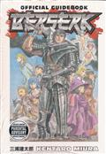 BERSERK OFFICIAL GUIDEBOOK TP (C: 1-0-0)