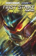 TRANSFORMERS GI JOE FIRST STRIKE CHAMPIONS TP