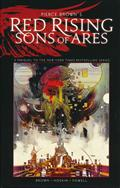 PIERCE BROWN RED RISING SON OF ARES HC