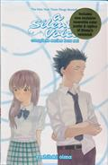 SILENT VOICE COMPLETE SERIES BOXED SET