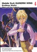 MOBILE SUIT GUNDAM WING GN VOL 04 GLORY OF THE LOSERS