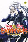 TWIN STAR EXORCISTS ONMYOJI GN VOL 11