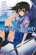 STRIKE THE BLOOD LIGHT NOVEL SC VOL 08