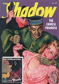 SHADOW DOUBLE NOVEL VOL 126 SCENT OF DEATH & CHINE