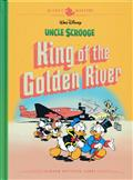 DISNEY MASTERS HC VOL 06 CARPI SCROOGE GOLDEN RIVER (C: 0-1-