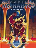 OLYMPIANS HC GN VOL 11 HEPHAISTOS GOD OF FIRE (C: 0-1-0)