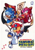 SAMURAI PIZZA CATS OFFICIAL FAN BOOK SC (RES)