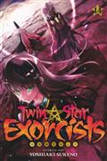 TWIN STAR EXORCISTS GN VOL 14 (C: 1-0-1)