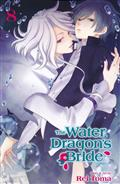 WATER DRAGON BRIDE GN VOL 08 (C: 1-0-1)