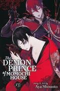DEMON PRINCE OF MOMOCHI HOUSE GN VOL 13 (C: 1-0-1)