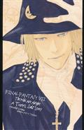 FINAL FANTASY VII LATERAL BIOGRAPHY TURKS LIGHT NOVEL SC (C: