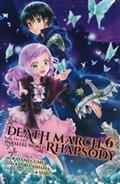 DEATH MARCH PARALLEL WORLD RHAPSODY GN VOL 06 MANGA (C: 1-1-