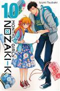 MONTHLY GIRLS NOZAKI KUN GN VOL 10 (C: 1-1-2)
