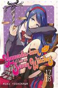 YAMADA KUN & SEVEN WITCHES GN VOL 17 (C: 1-1-0)